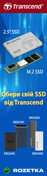 1. SD1_UA_Gecid_AdBanner_April_SSD.JPG
