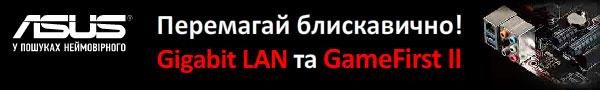 ASUS_bann.jpg
