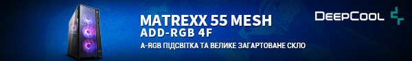 MATREXX-55-MESH-ADD-RGB-4F-series600x90.jpg