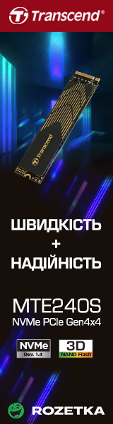 UA_Gecid_Rozetka_banner_MTE240S_20210717.jpg
