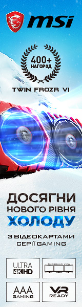 msi-achieve_a_new_level_of_cool-banner-160x600.jpg