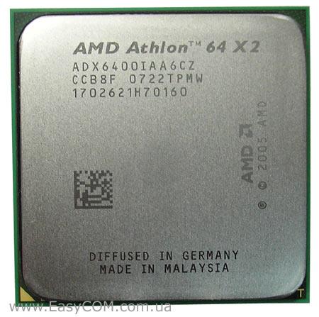 Amd athlon 64 x2 4400 допустимая температура