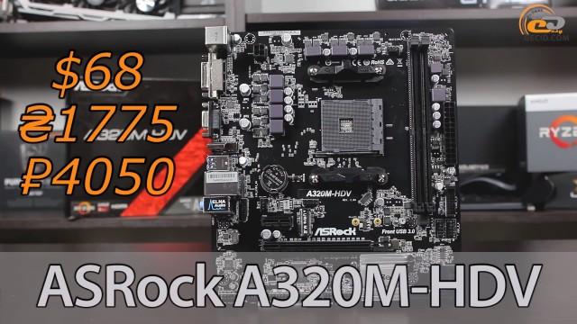 Asrock B75M-DGS Nuvoton CIR 64 BIT