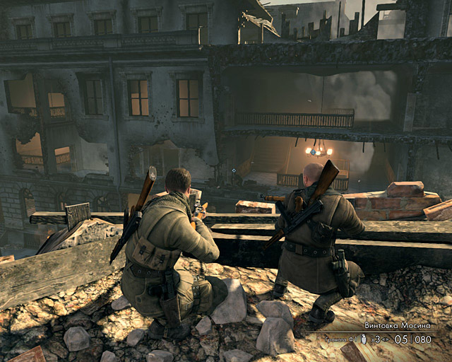 Sniper Team | Бесплатная онлайн-игра | Mahee ru