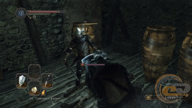 Dark Souls 2: Scholars of the First Sin