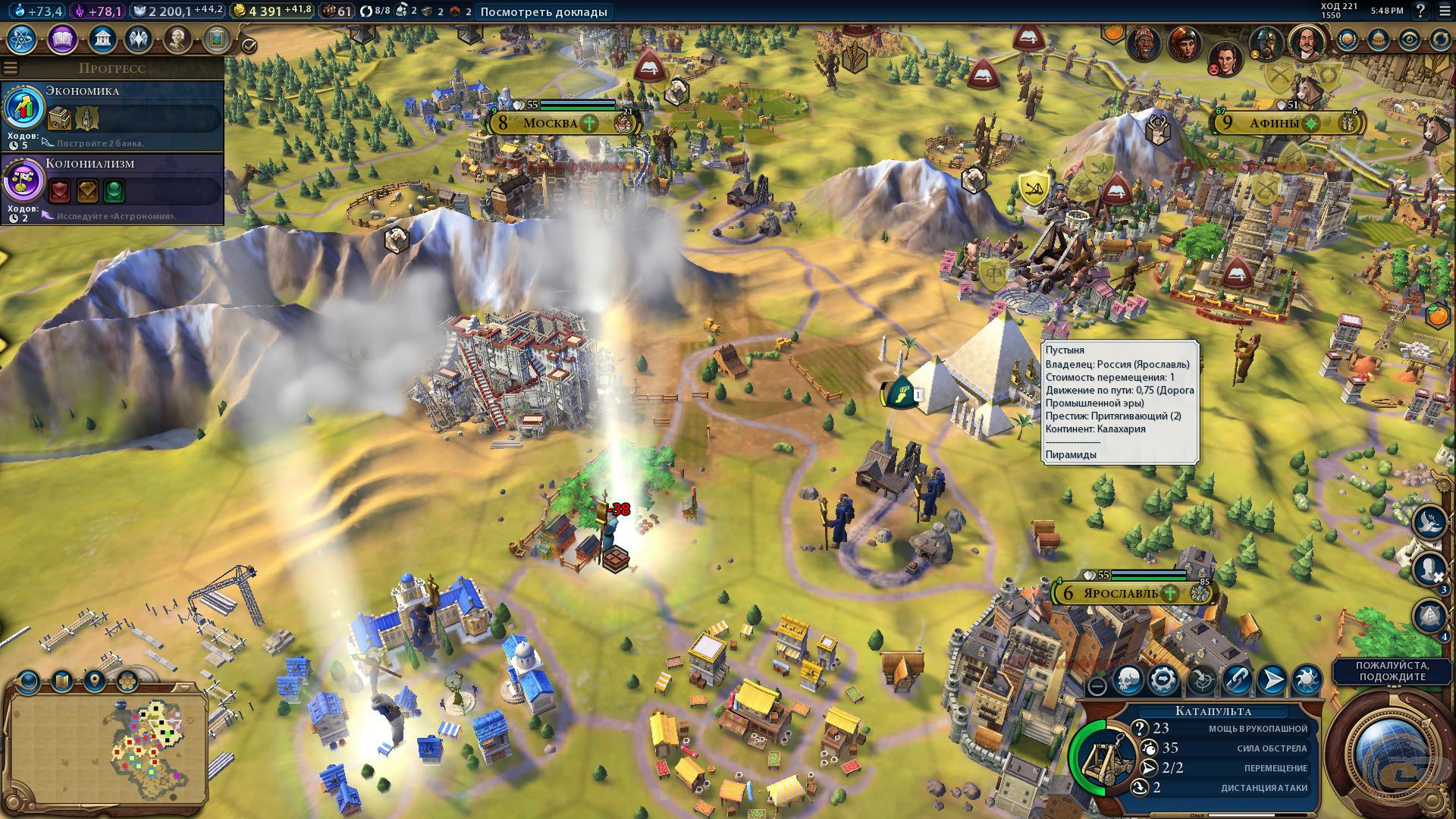 the 6 key features of civilization It's been over six years since the release of sid meier's civilization v, and alas we're only weeks away from the release of its successor: civilization vi 2k has released two options to.