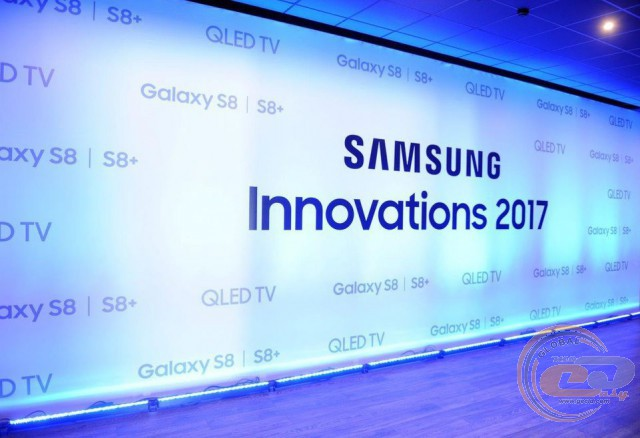 Samsung Innovations 2017