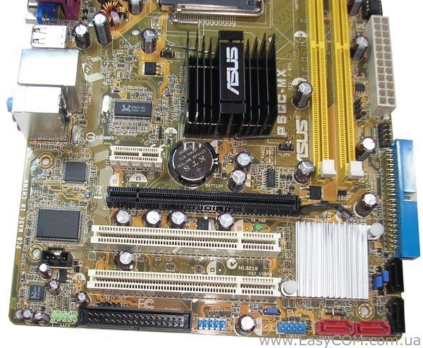 Asus driver motherboard p4sp-mx