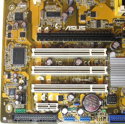 Сетевой стабилизатор напряжения схема