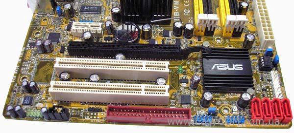 ASUS P5B-VM SE 64BIT DRIVER