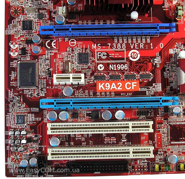 The original pc motherboard had a minimum of integrated devices, just ports for a keyboard and a cassette deck (for storage)