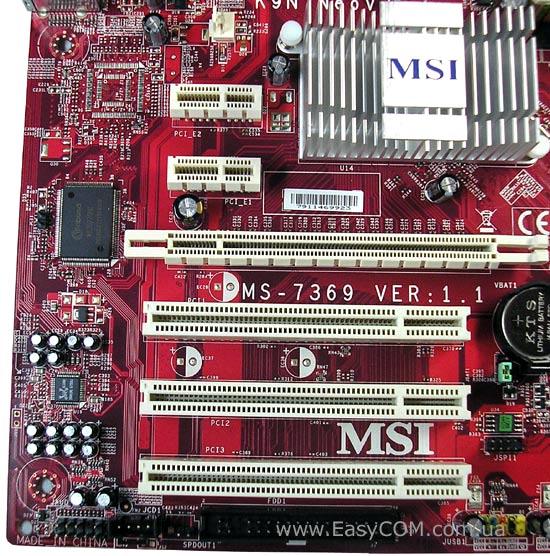материнская плата Ms 7260 Ver 1.0 инструкция - фото 7