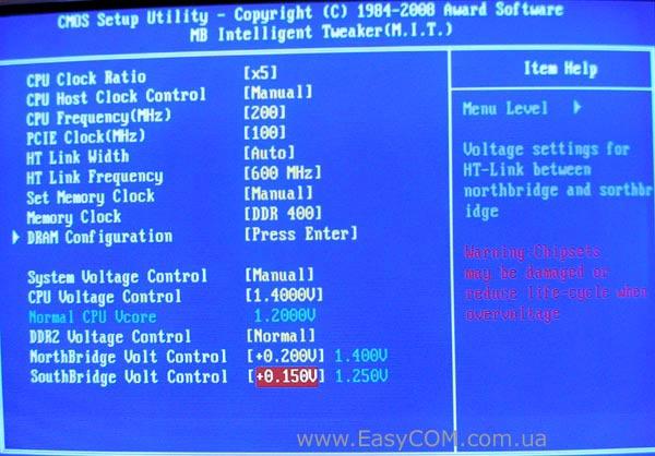 Ремонт блока питания компьютера. | Компьютерная помощь
