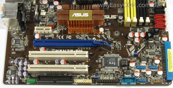Asus M3N78-EM Drivers for Windows