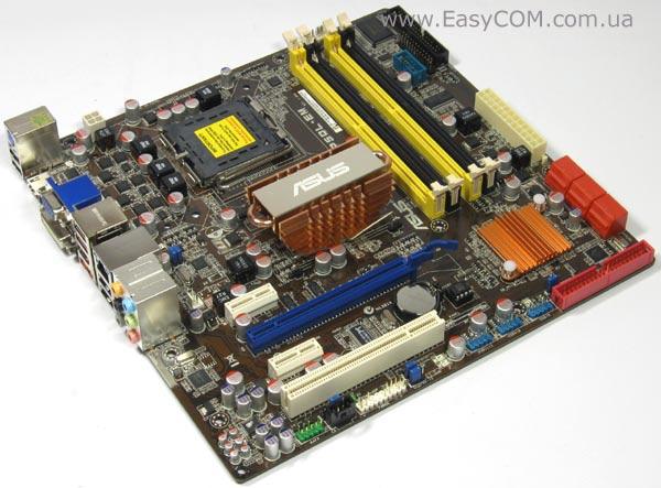 Driver: Asus P5QL-EM Chipset