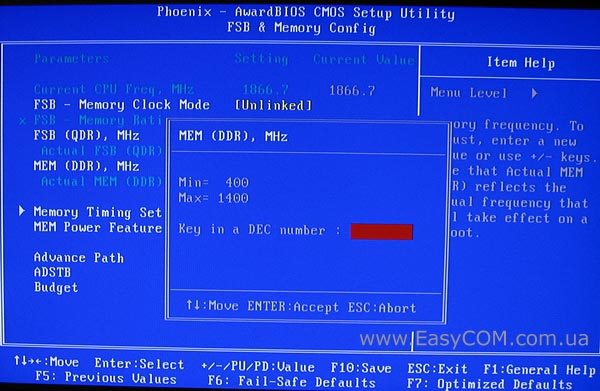 Zotac NF630I-F-E NVIDIA RAID 64 BIT Driver