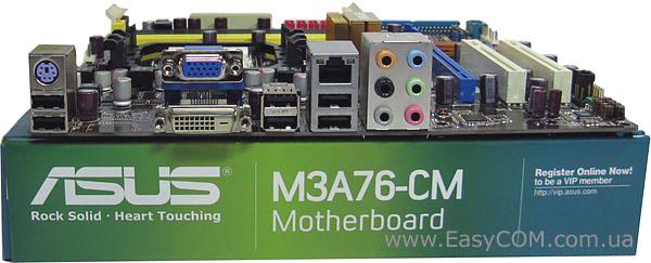 Asus M3A76-CM Drivers (2019)