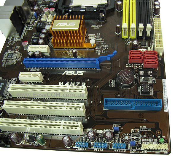 Asus M4N78-VM NVIDIA nForce Chipset Driver for Windows Download