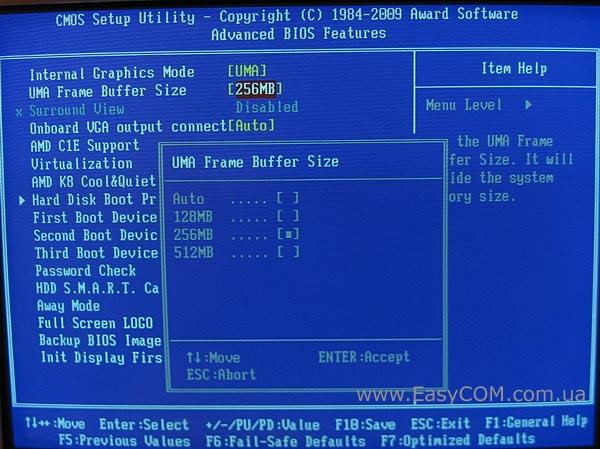 Как выделить оперативную память на видеокарту