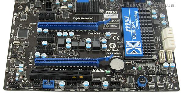 MSI 870A Fuzion NEC USB3.0 Treiber Windows 10