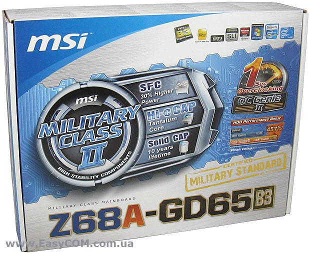 MSI Z68A-G43 (G3) Renesas USB 3.0 Treiber Herunterladen