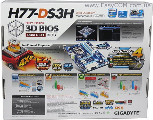 GIGABYTE GA-H77-DS3H INTEL RAPID START TECHNOLOGY WINDOWS VISTA DRIVER