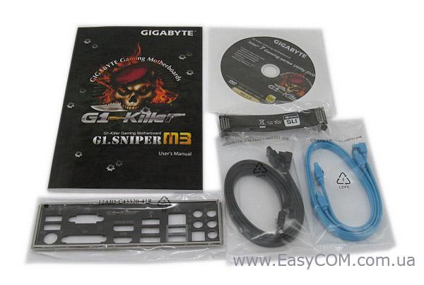 Gigabyte G1.Sniper M3 On/Off Charge Windows Vista 32-BIT