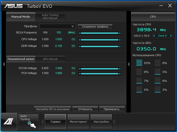 Turbov Evo скачать с официального сайта - фото 9