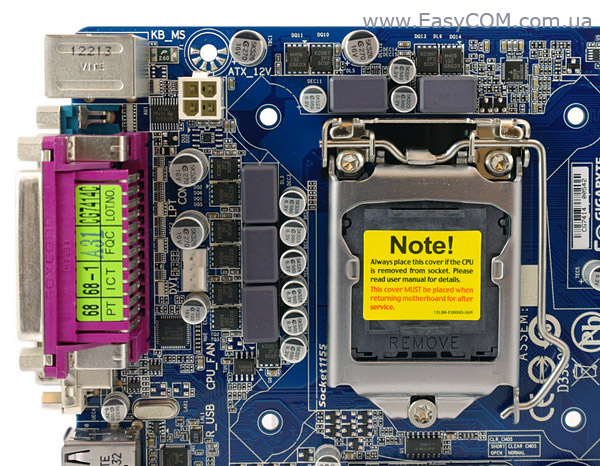 Gigabyte GA-H61N-D2V Intel Management Engine Interface Windows Vista 64-BIT