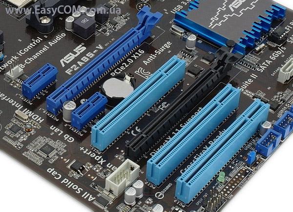 ASUS F2A85-V PRO AMD RAIDXpert Driver Download