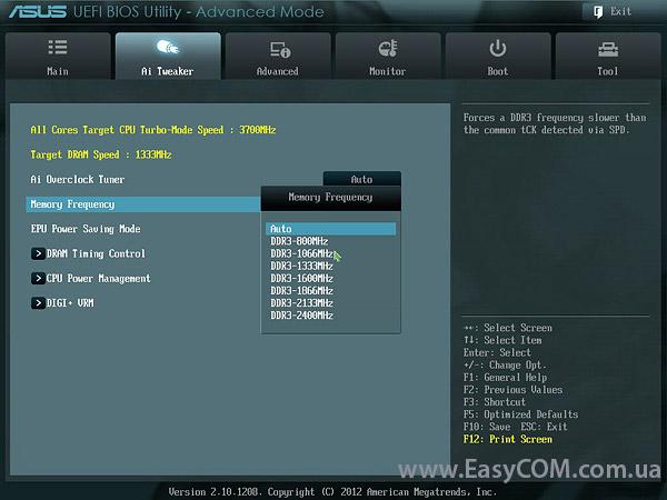 22-bios_mem_ASUS_H61M-A_USB3.JPG