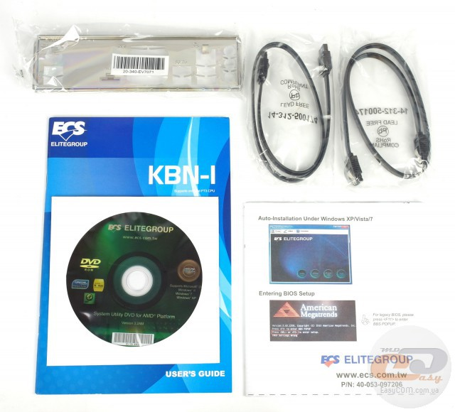 ECS ESSENTIALS KBN-I/2100