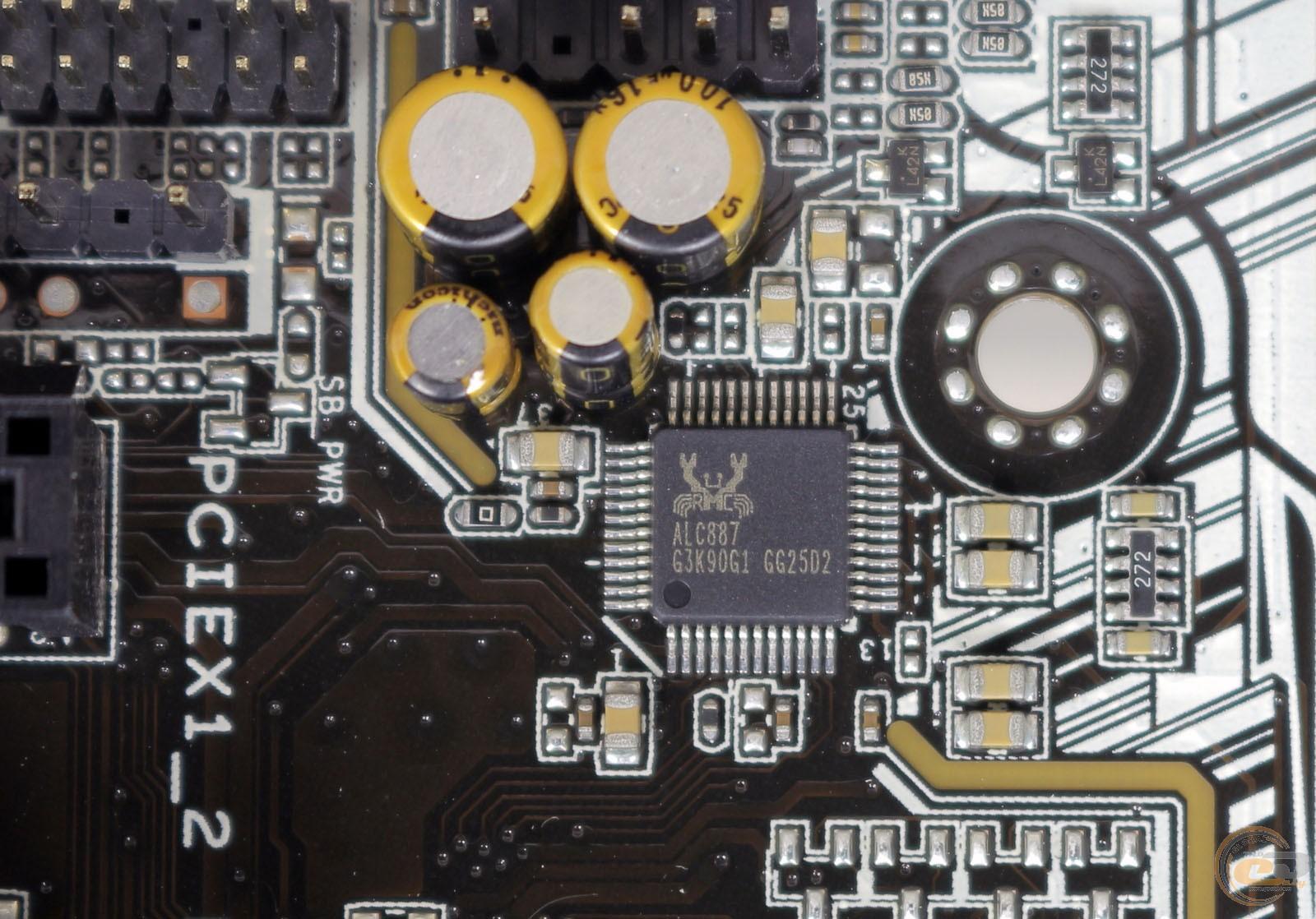 MSI E3M V5 Realtek LAN Drivers Download