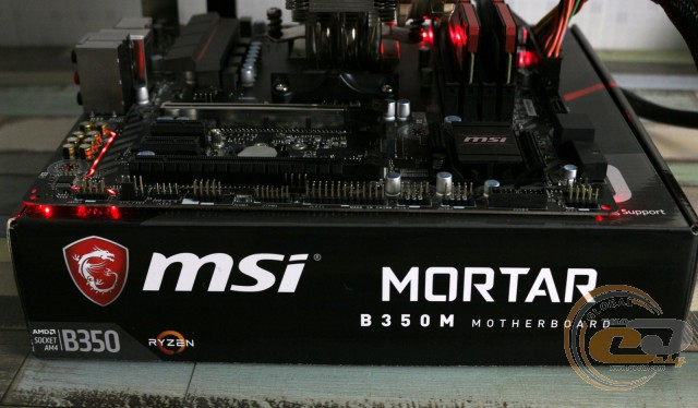 MSI B350M MORTAR