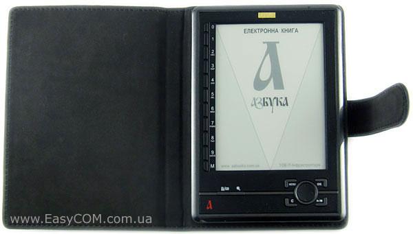 Азбука N516