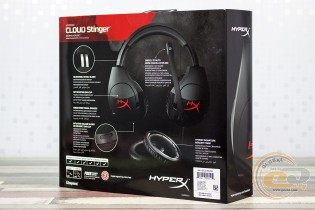 HyperX Cloud Stinger