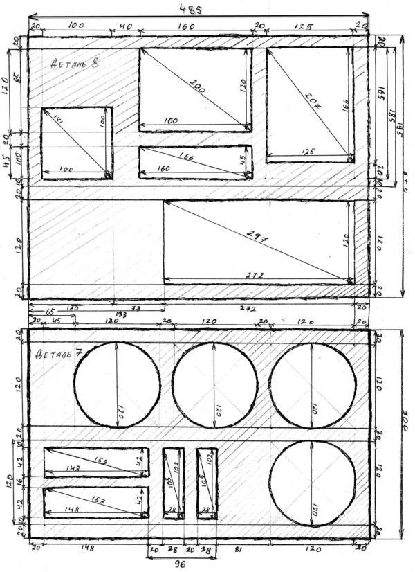Самодельный корпус для компьютера своими руками 2 7 s y s d a y. r u