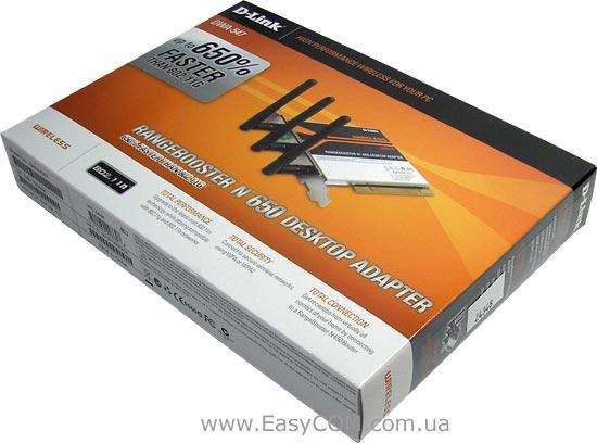 D-LINK DWA-547 RANGEBOOSTER N650 TELECHARGER PILOTE