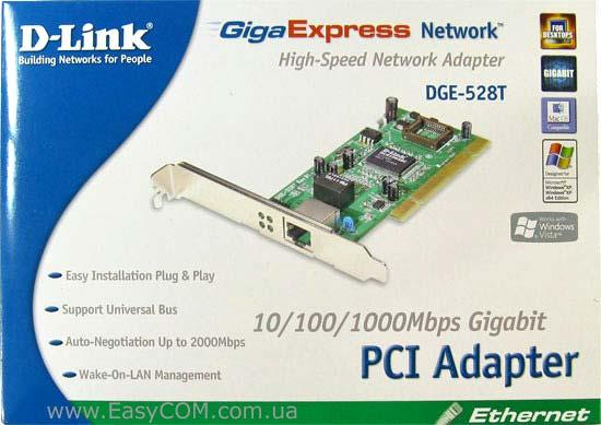 скачать D Link Dlg10028c драйвер - фото 2