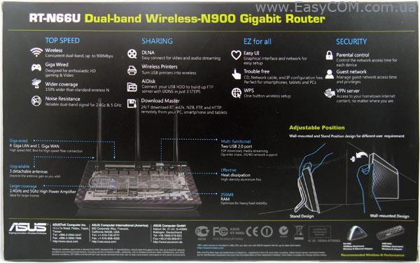 5 ГГц и 2,4 ГГц,