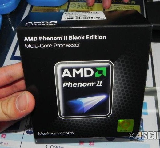 AMD Phenom II X4 960T Black Edition