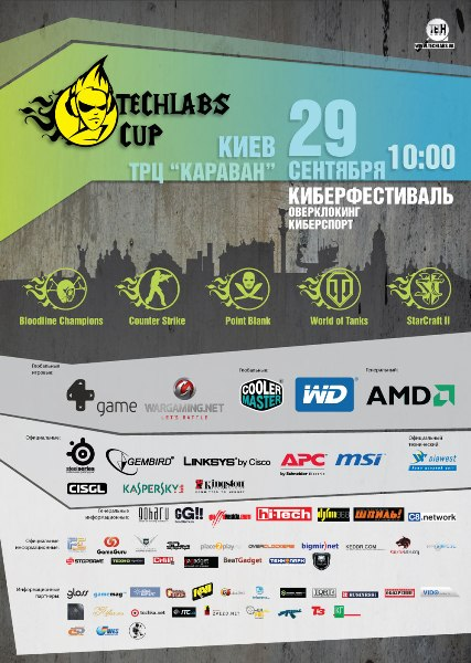 TECHLABS CUP UA 2012