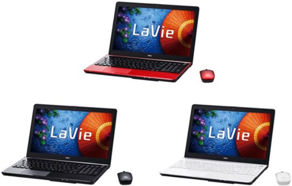NEC LaVie S LS550 MS