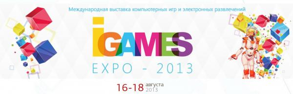 I Games Expo