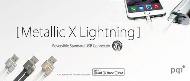 PQI Metallic Charging Cables