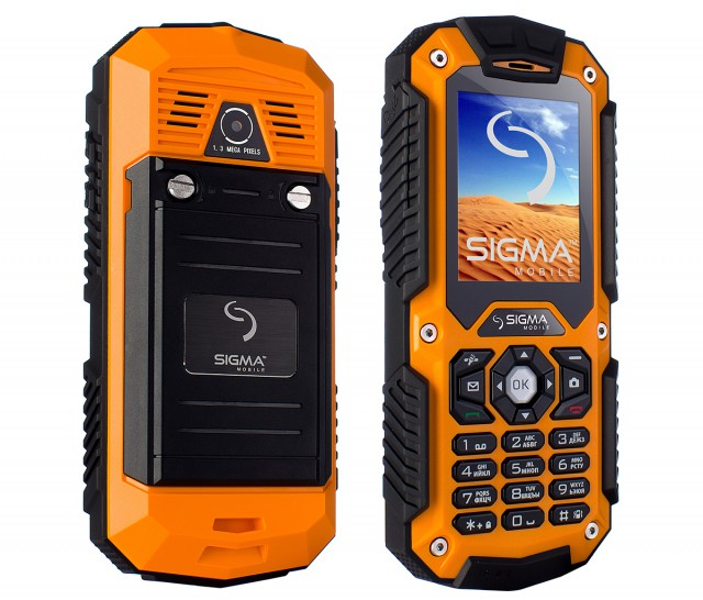 Sigma mobile X-treme IT67 X-treme II67