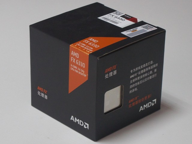 AMD FX-6330 Black Edition