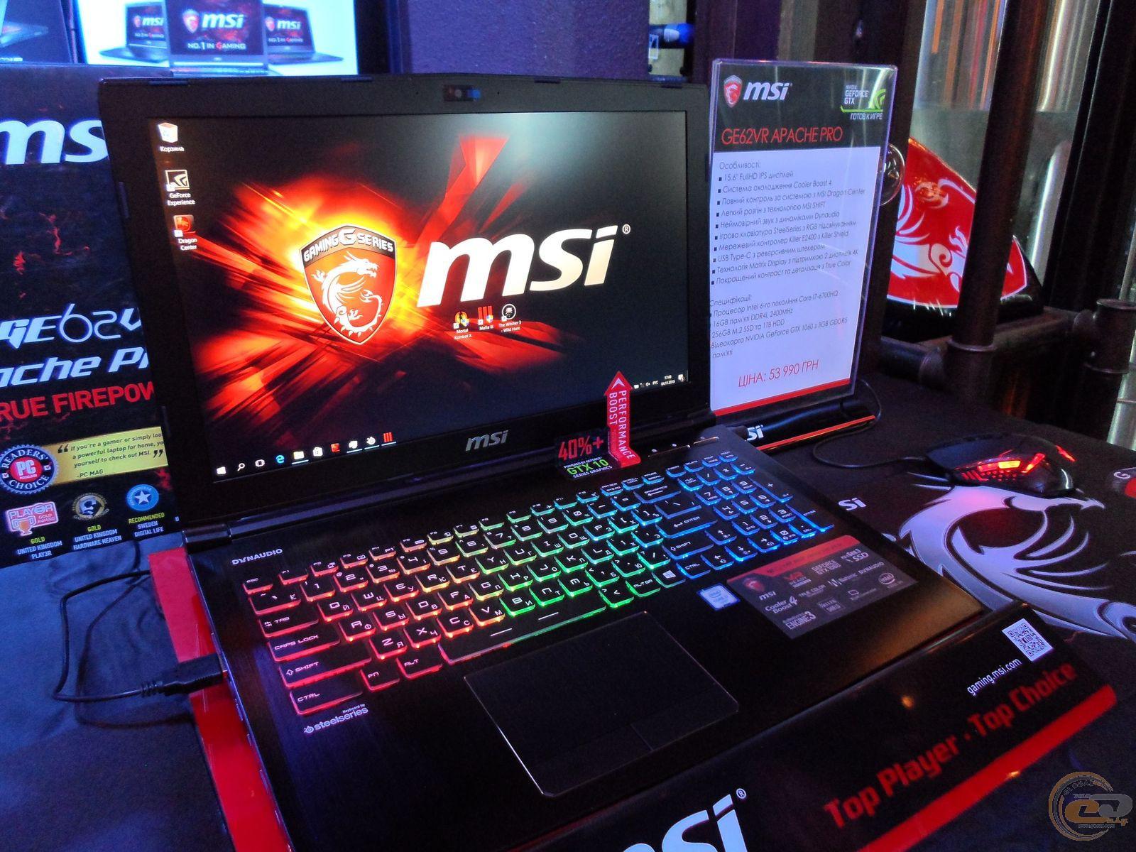 MSI GT72VR Dominator ASMedia USB 3.1 Driver for Windows 7