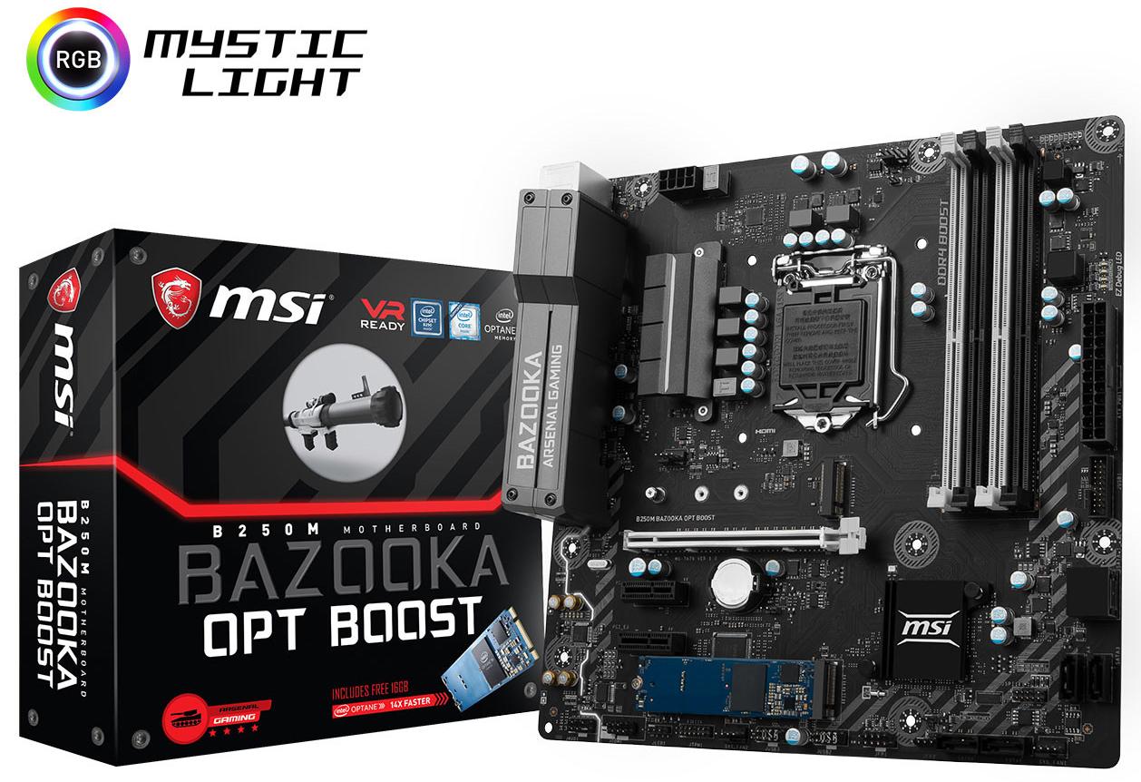 MSI добавила накопители Intel Optane Memory в комплект