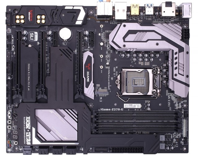 Colorful iGame Z270 Ymir U